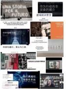 研讨会︱艺术的多元内涵:与媒介、技术与文化