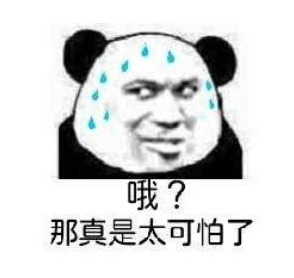贵州一男子报警声称有妖精放火事件最新消息更新,妖精竟是我自己?