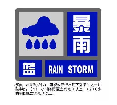 台风灿都实时路径更新!将穿过舟山影响浙江!