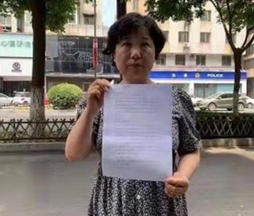 姚策生母写2000字发言稿应诉,错换人生案今日开庭!