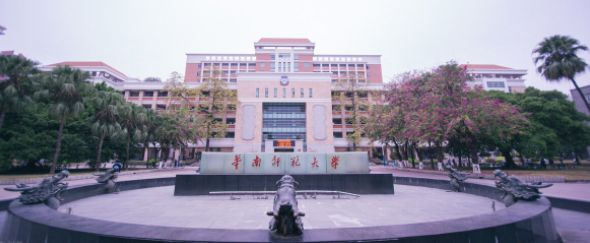 广东师范类大学有哪些学校?广州高校大盘点之师范类