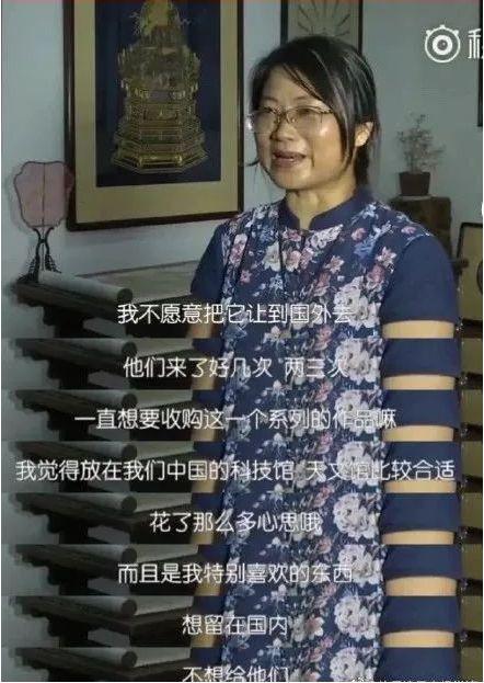 NASA求购星空刺绣被拒!瑰宝只能留在中国!这位绣娘火了!
