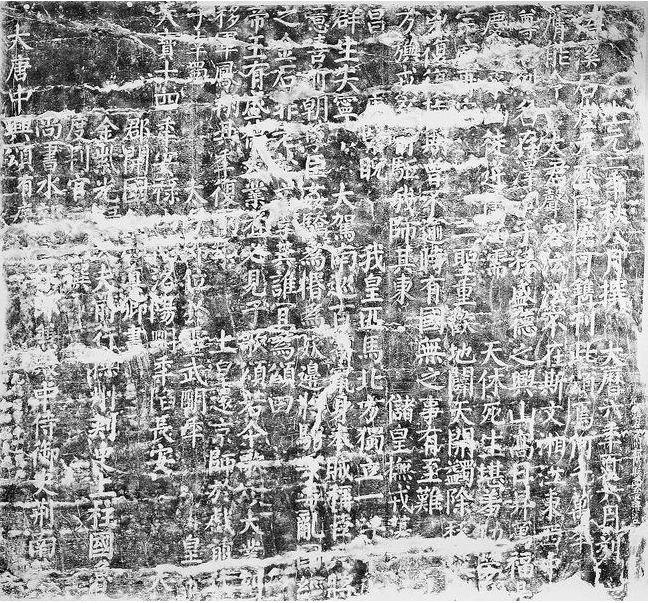 千年等一回!摩崖石刻拓片展在国博展出!