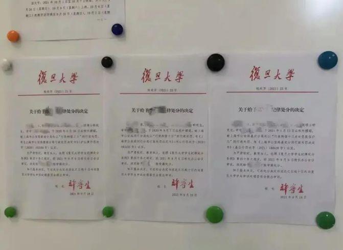 复旦三名学生嫖娼被开除,其中一学生竟曾两获国际大赛冠军!