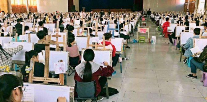 艺术类美术高考考哪几门?此次艺考改革,部分专业不再校考!