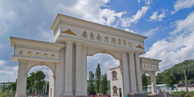 广东艺术类大学有哪些?盘点广东省内满意度较高艺术院校