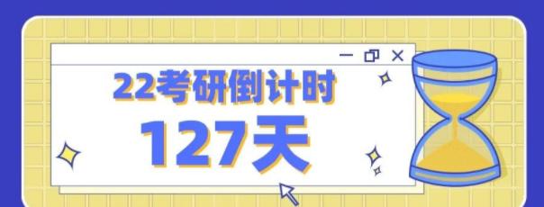 云南艺术学院录取分数是多少?2022年云南艺术学院复试分数线公布