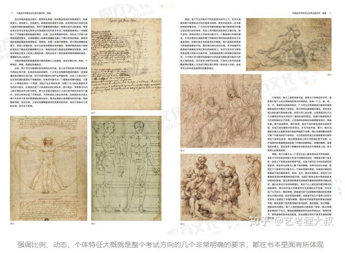 怎么样才能考上中国美院?考进国美的秘诀你知道吗?