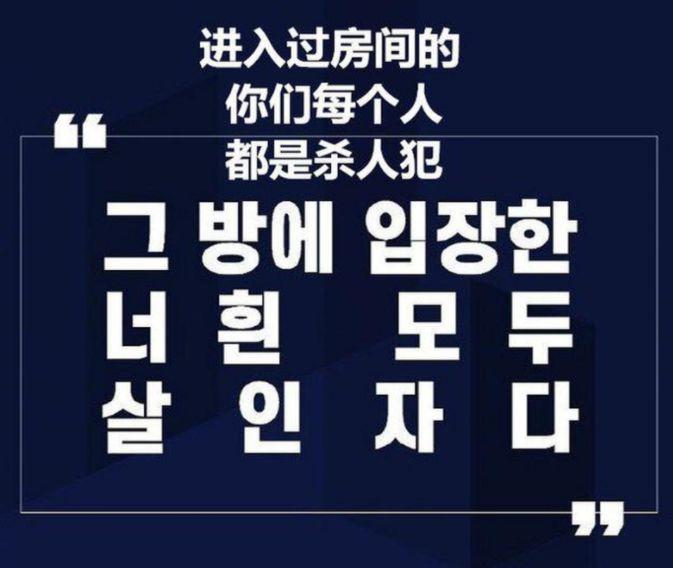 韩国N号房主犯终审被判42年,案件经过最新消息