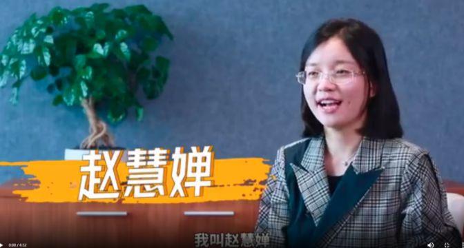 32岁清华女教授获奖百万,现代高质量人类女性!