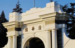 2021年综合类大学将大批取消校考,究竟是福是祸?