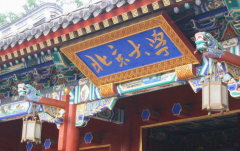 2021年北大什么时候开学?北京大学开学时间已定!