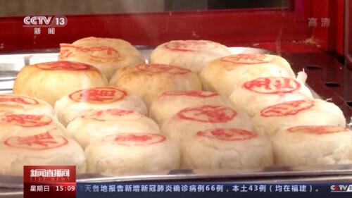 26岁以下年轻人越来越爱五仁月饼,五仁最终占据消费者心中的C位?