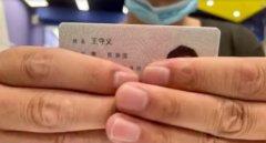 iPhone13一购买者名为王守义,双香合璧,天下无敌!