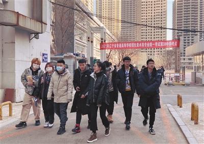 沈阳美术高考:2021年辽宁高考美术类统考举行