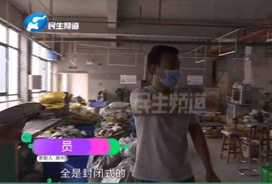 郑州一鞋厂5名员工查出血液病,该有谁应该反思?
