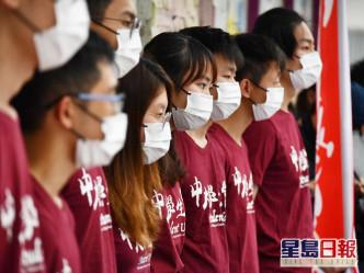 香港中文大学学生会宣布解散,曾因散播乱港言论被港中大封杀!