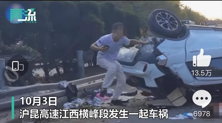 强行超车致妻子死亡司机悔得直跺脚,失足终成千古恨!