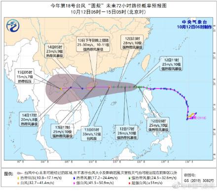 台风圆规或13日登陆海南,黄色预警已发布