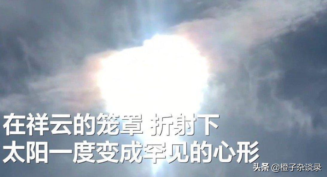 北京天空现七彩祥云,是有什么征兆?