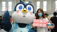 2021年北京工业大学开学时间是什么时候?今年迎来7500余名本硕博新生!